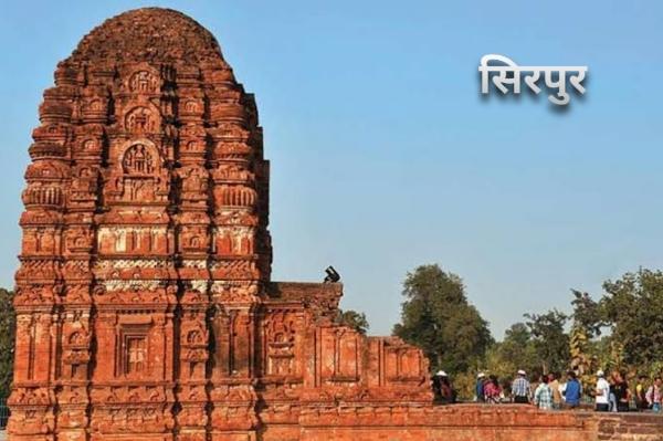 सिरपुर - लक्ष्मण मंदिर