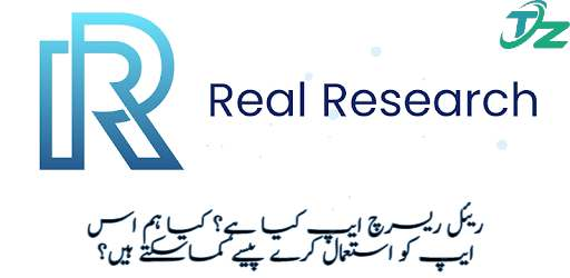 What is the Real Research app? Can we make money using this app?