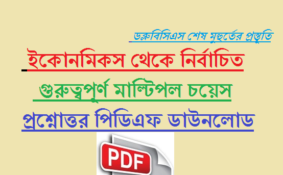 Indian Constitution In Bengali Version Download Pdf