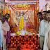 जमुई : धूमधाम से की गई कलमजीवियों के आराध्य भगवान चित्रगुप्त की पूजा