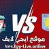 مشاهدة مباراة ليفربول وأستون فيلا بث مباشر ايجي لايف بتاريخ 08-01-2021 في كأس الإتحاد الإنجليزي