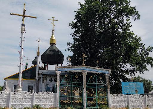Юрьевка. Церковь Агапита Печерского