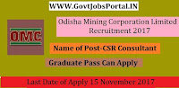 Odisha Mining Corporation Limited Recruitment 2017– CSR Consultant