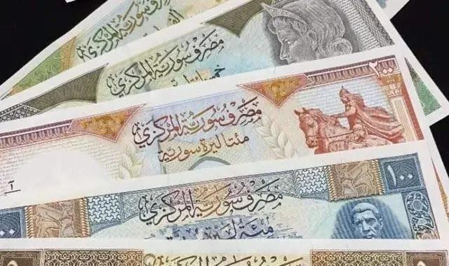 سعر صرف الليرة السورية أمام العملات الأجنبية والذهب الخميس يناير 7/1/2021