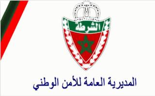 خبر سار ولأول مرة بالمغرب .. الترشيح لمباراة البوليس سيكون عن طريق الأنترنيت