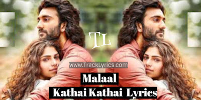 kathai-kathai-lyrics
