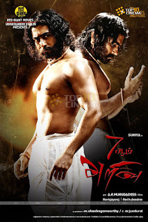 Chennai vs China (7aum Arivu) (2011) Hindi Dubbed 480p 720p HD