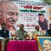 भारतीय किसान व गांधी विषयक संगोष्ठी आयोजित
