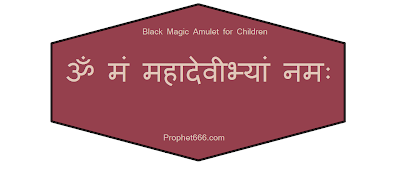 A Protective Amulet for Children from Mystic Entities