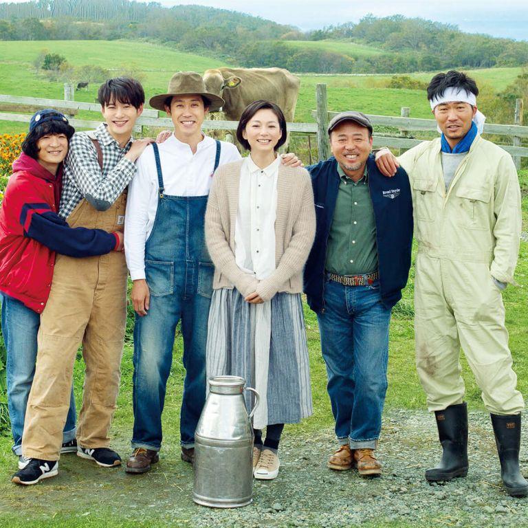 Film Jepang 2019 Sky's Restaurant (Restaurant in the Sky)