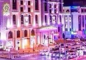 بوكنق الرياض