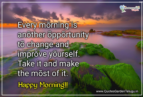 Happy-morning-quotes-with-good-morning-inspirational-messages-free-download