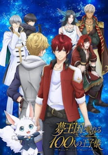 Yume Oukoku to Nemureru 100-nin no Ouji-sama Opening/Ending Mp3 [Complete]