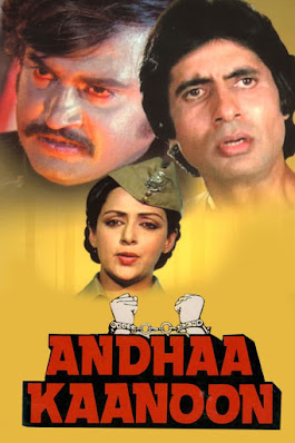 Download Andhaa Kaanoo (1983) Hindi Full Movie HDRip 720p [800MB]
