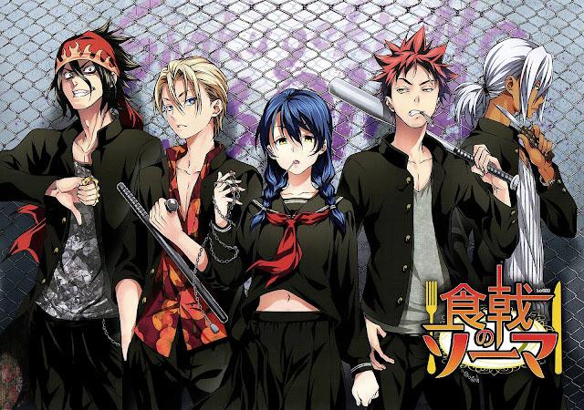 Anime food wars