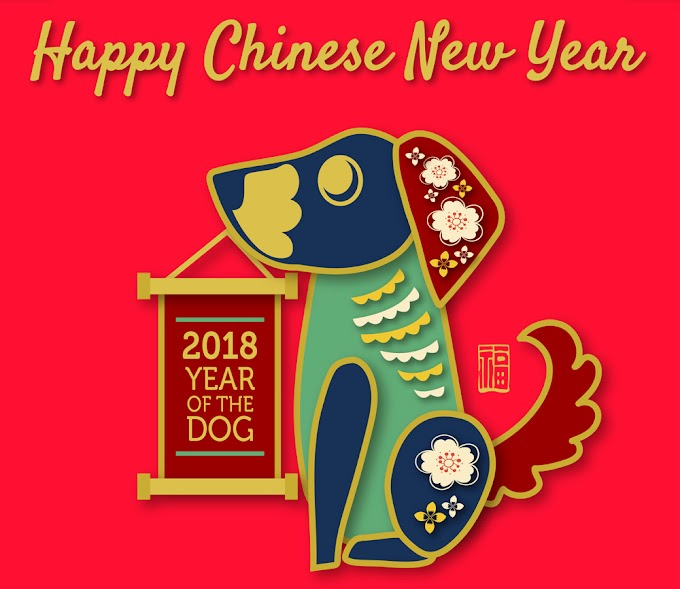 Chinese New Year 2018 color dog clip art free vector material