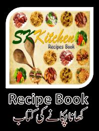 Recipe Book SK Kitchen - SK Kitchen by SubKuch subkuchweb