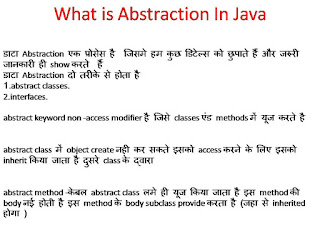 What is Abstraction In Java How To Learn Java Programming In This Article You will Learn EAsy And Fast how to learn java with no programming language Best Site To Learn Java Online Free java language kaise sikhe Java Tutorial learn java codecademy java programming for beginners best site to learn java online free java tutorial java basics java for beginners how to learn java how to learn java programming how to learn java fast why to learn java how to learn programming in java how to learn java with no programming experience how to learn java programming for beginners