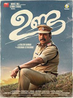 unda malayalam movie, unda malayalam full movie, unda movie, unda film, unda songs, mallurelease