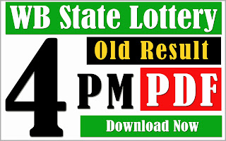 old result, west bengal state lottery old result, dear 4pm west bengal old, dear old result day, sikkim state lottery, yesterday result west bengal bangabhumi
