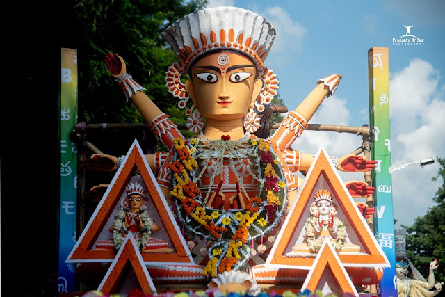 durga puja wishes images, durga puja images with quotes, durga puja greetings in bengali, durga puja wishes 2021, durga puja wishes images kolkata, durga puja wishes in bengali script, how to say happy durga puja in bengali, happy durga puja image, durga puja images download, durga puja wishes in assamese language