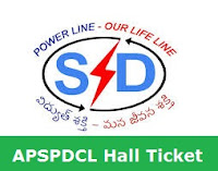 APSPDCL Hall Ticket 2017