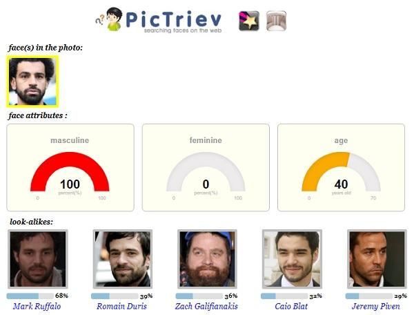 أفضل 6 محركات بحث للبحث عن الوجوه وصور الأشخاص