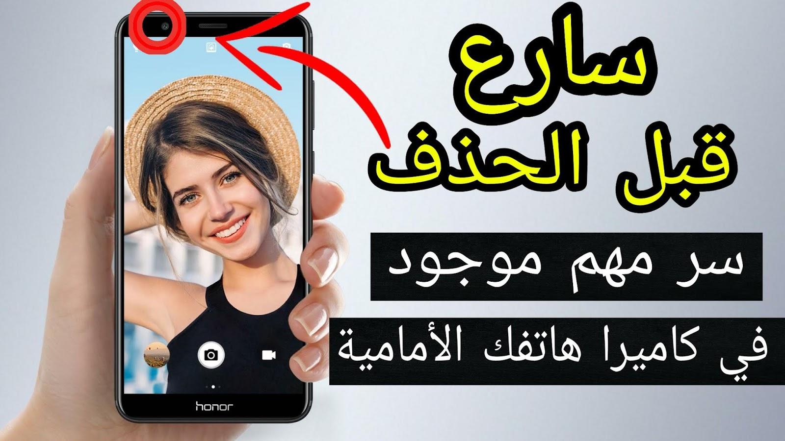 تصوير سارق الهاتف