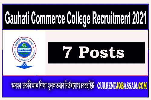 Gauhati Commerce College Recruitment 2021