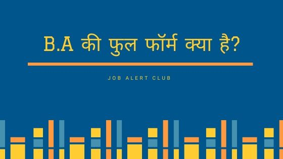 B.A Full Form in Hindi