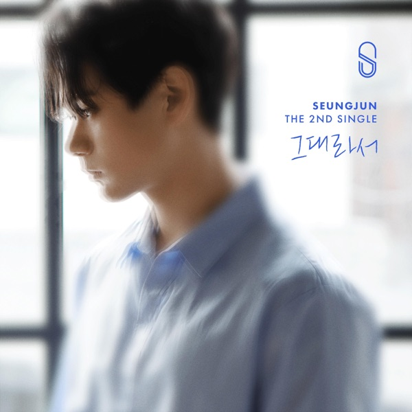 SEUNGJUN – Because of You – Single