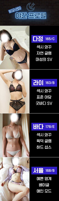 KakaoTalk_20210201_215201330.jpg