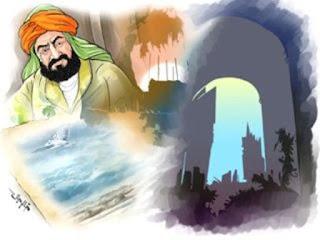 من أعلام الفكر الإسلامي : ابن العرِّيف
