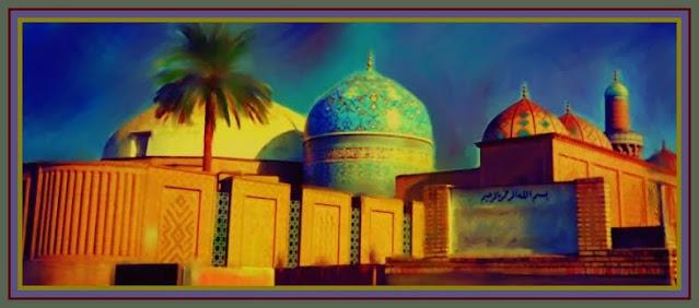 Abdul Qadir Gilan,