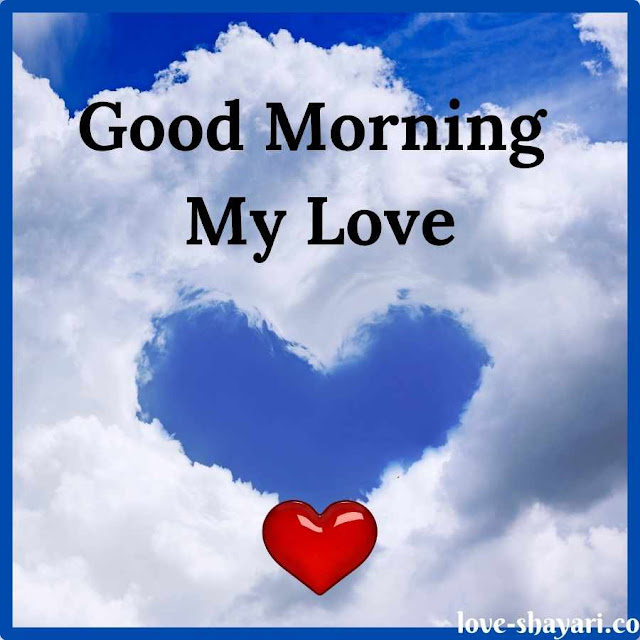 morning love images
