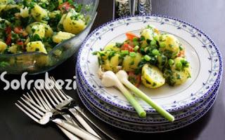 Taze Sarimsakli Patates Salatasi