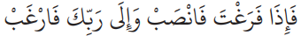 Dalil Dinamis dalam Islam