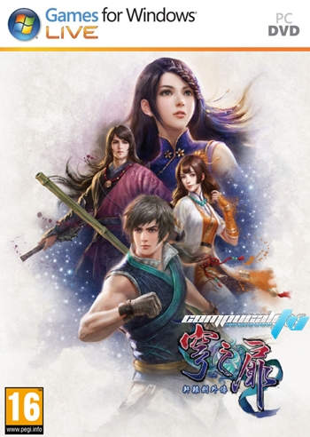 Xuan-Yuan Sword: The Gate of Firmament PC Full