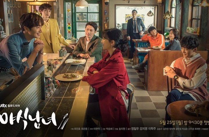 Download Drama Korea Sweet Munchies Batch Sub Indo