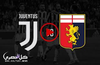 نتيجة مباراة يوفنتوس وجنوى بث مباشر اليوم 11/04/2021 الدوري الايطالي