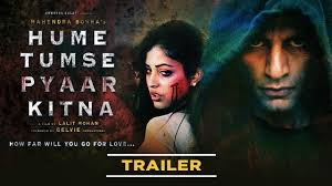 HUMKO TUMSE PYAR KITNA TRAILER IS OUT