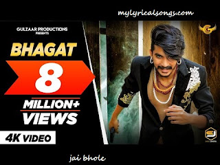 Bhagat lyrics – Gulzaar Chhaniwala