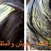 خلطة ممتازة جدا ومجربة لعلاج الشعر الجاف الهايش والمتقصف حيث تزيد من طوله ونعومته
