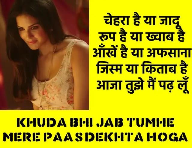 khuda-bhi-jab