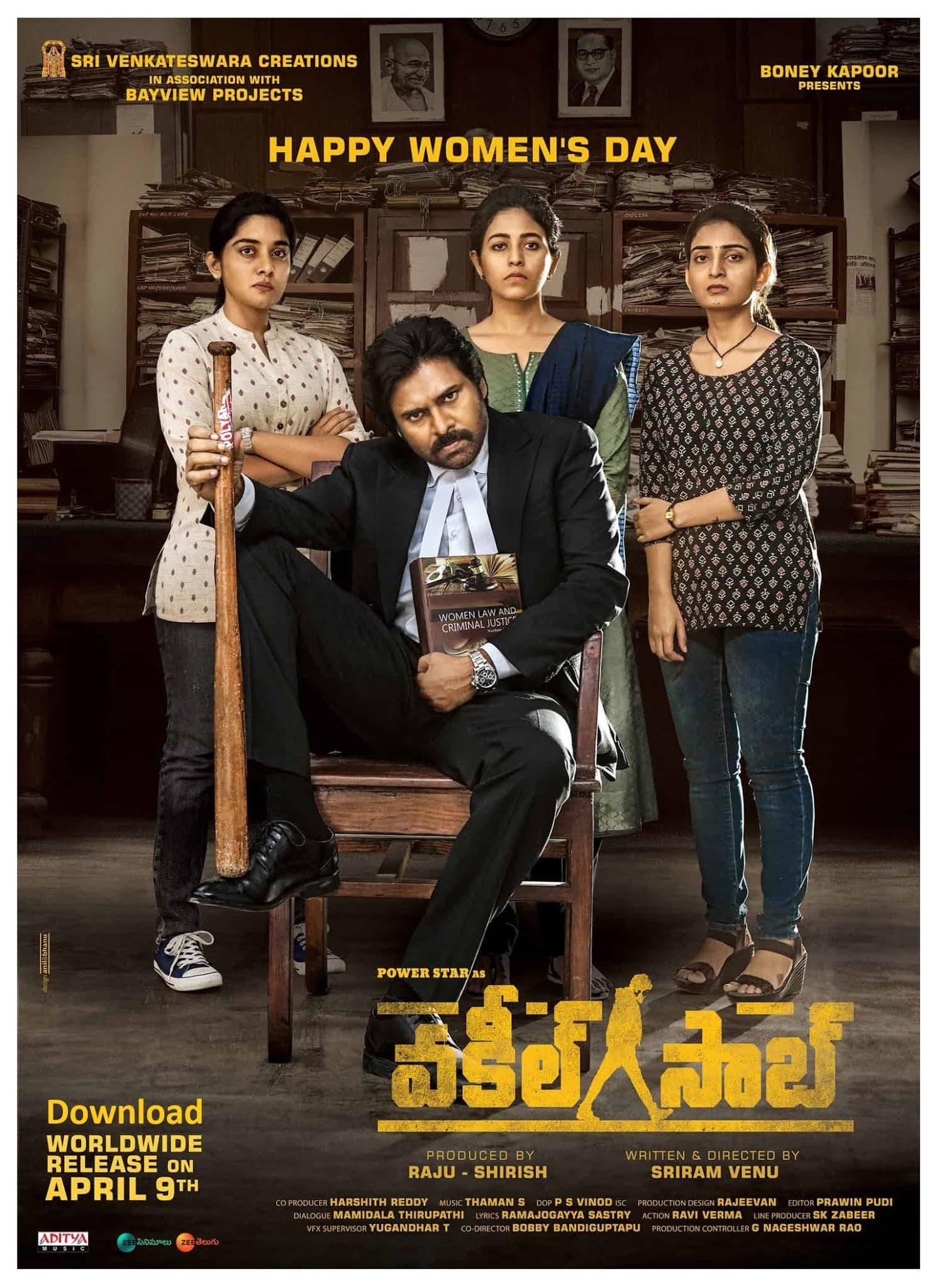 Free download telugu 9xrockers 🏆 2021 movies Telugu Movies