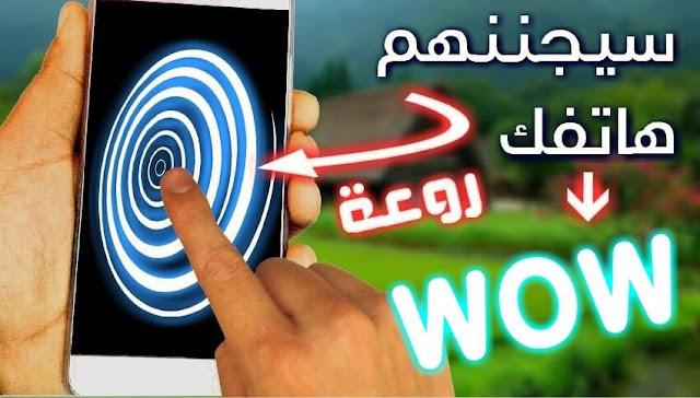 افضل تطبيق على الإطلاق لقفل الهاتف , تطبيق قفل الهاتف AppLock , تطبيق قفل التطبيقات , قفل الرسائل , قفل المكالمات , تنزيل قفل الهاتف.