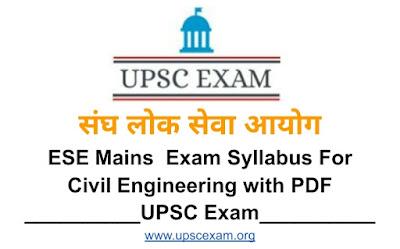 UPSC ESE Mains Exam