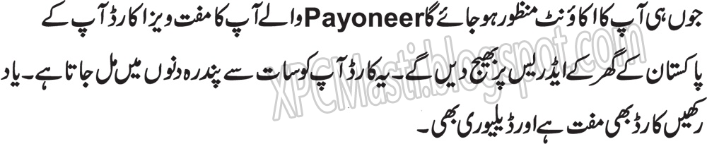 How to Verify 100% Paypal Account In Pakistan and Other Countries In Urdu-English-Hindi Tutorial By XPCMasti.blogspot.com
