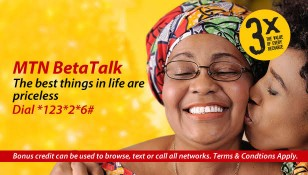About MTN BetaTalk