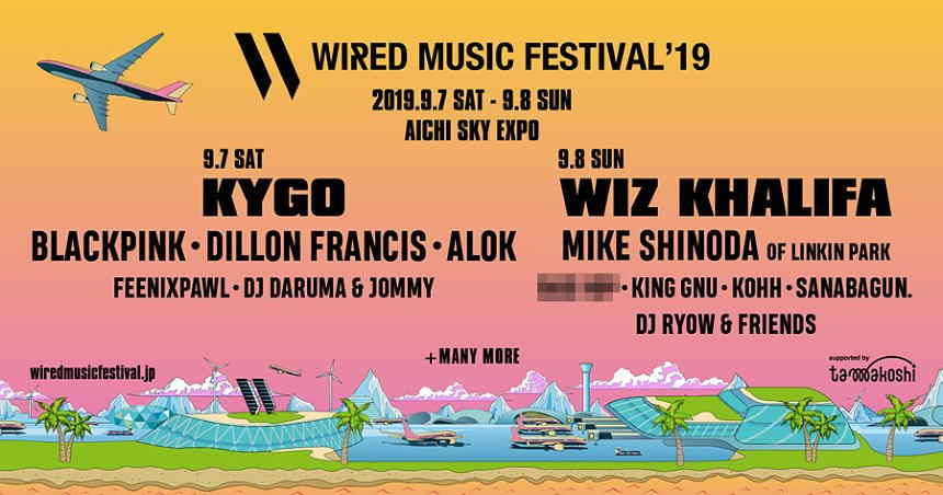 WIRED MUSIC FESTIVAL 2019 ada BLACKPINK, King Gnu, KOHH
